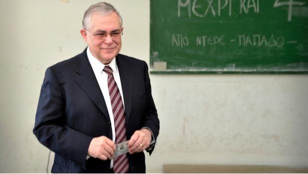 Ex primer ministro griego resulta herido en atentado explosivo