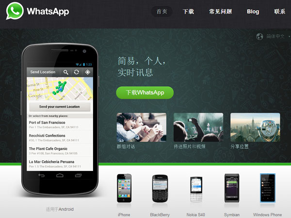 WhatsApp falla en China, que endurece controles por censura